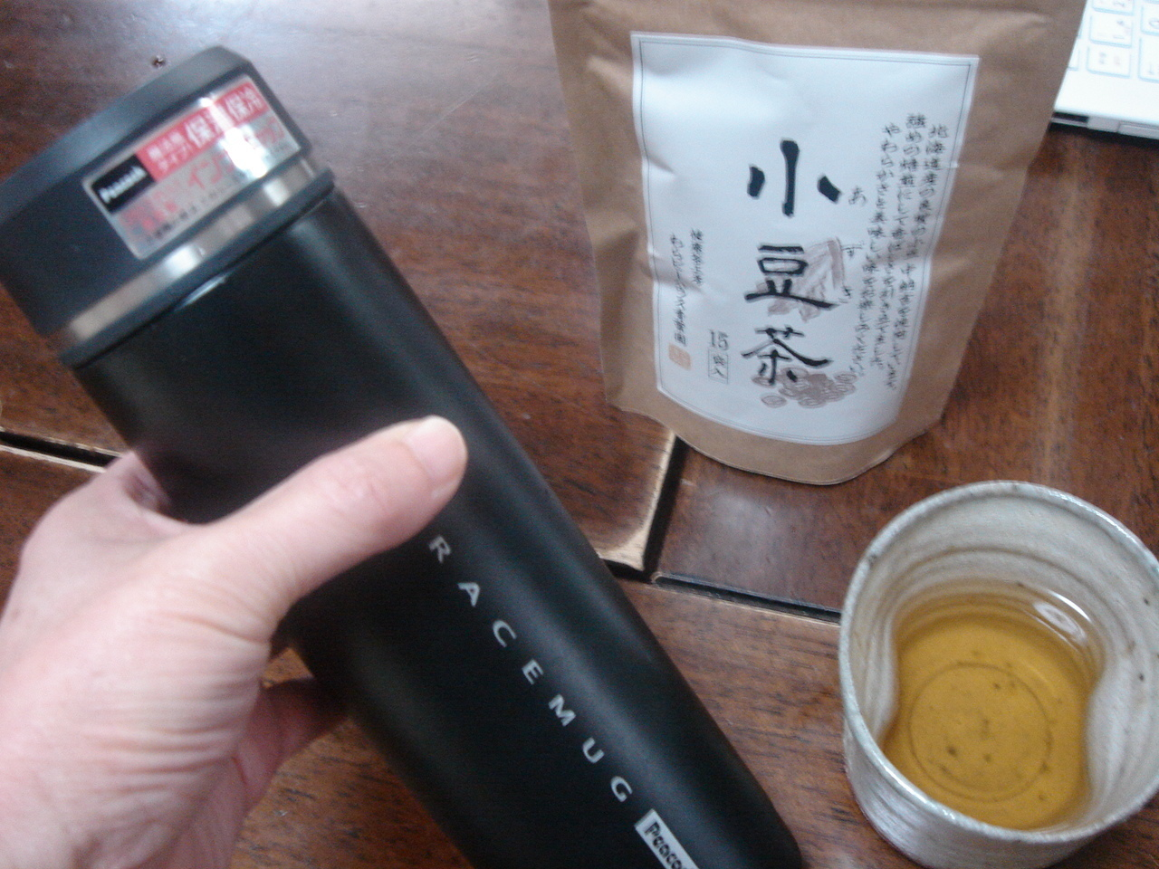 茶 効能 小豆